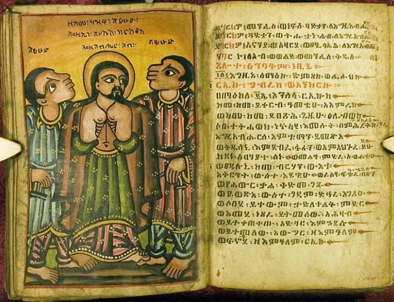 Beta Israel Book Illustrations