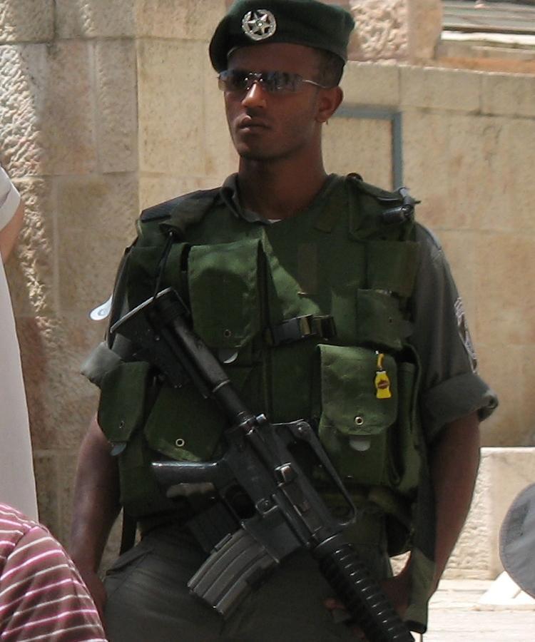 Beta Israel Border Guard