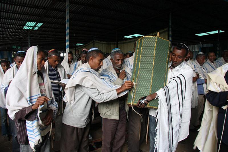 Beta Israel Scrolls