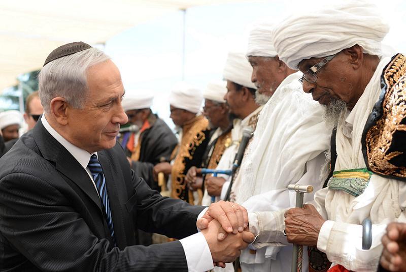 Netanyahu Handshake
