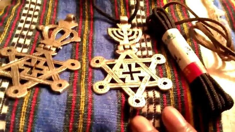 Israel Pendants