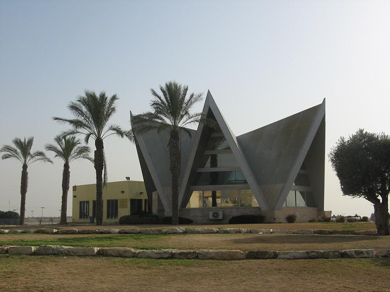 Israel Synagogue