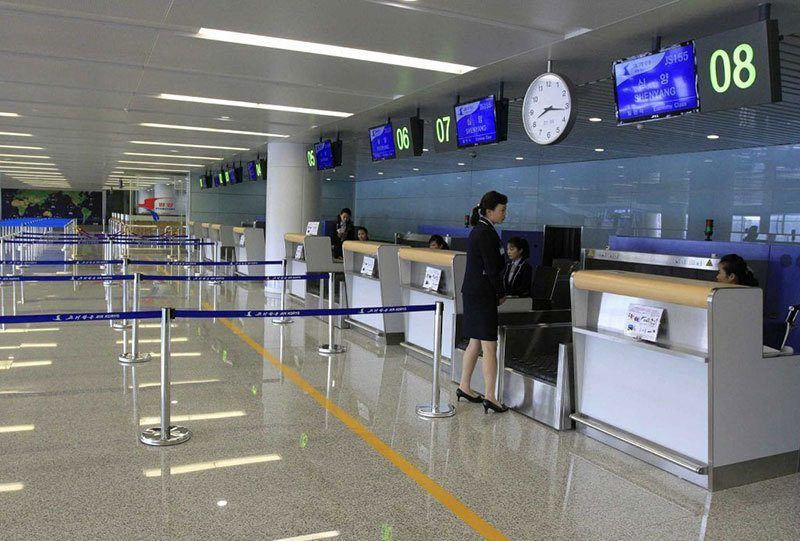 New Airport in North Korea