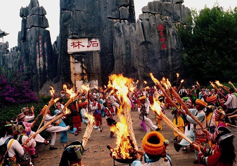 Torch Festival In China
