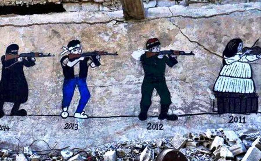 Darayya Graffiti