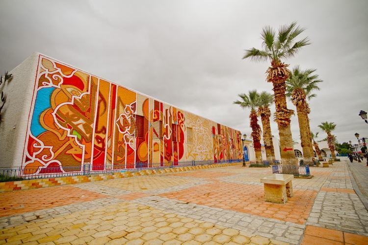El Seed Arabic Mural