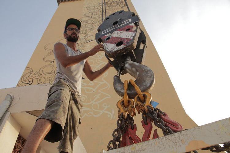 Jara Mosque Mural