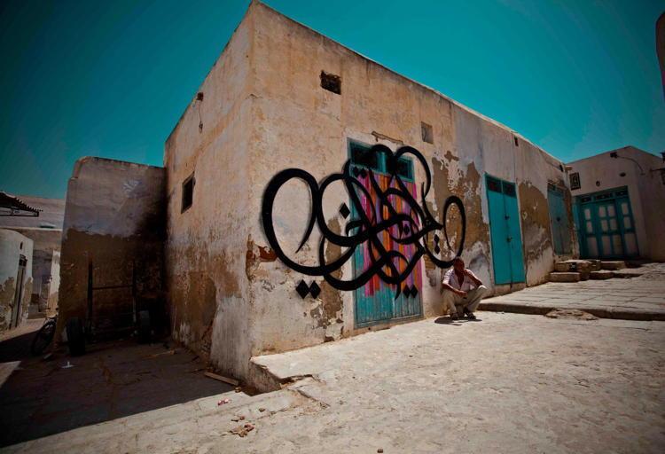 El Seed Lost Walls