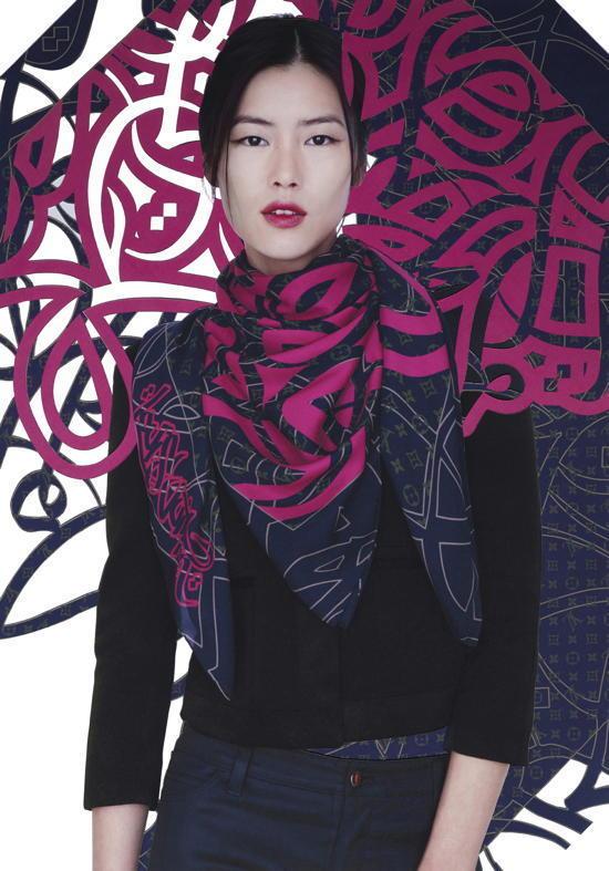 El Seed Louis Vuitton