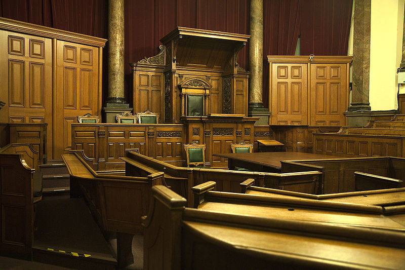 European Rights Court Interior