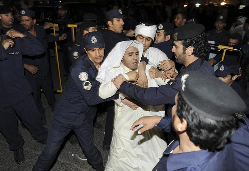 Kuwaiti Protesters Scuffle With Riot Police At A Demonstration Near The Kuwait's Parliament In Kuwait City