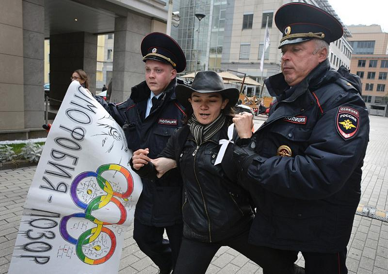 Gay Rights Russian Arrest