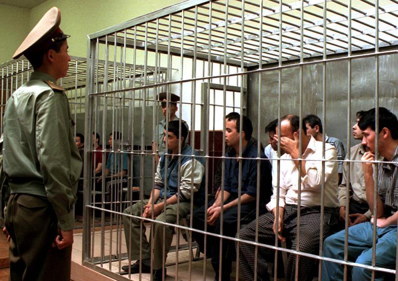 Uzbek Jail