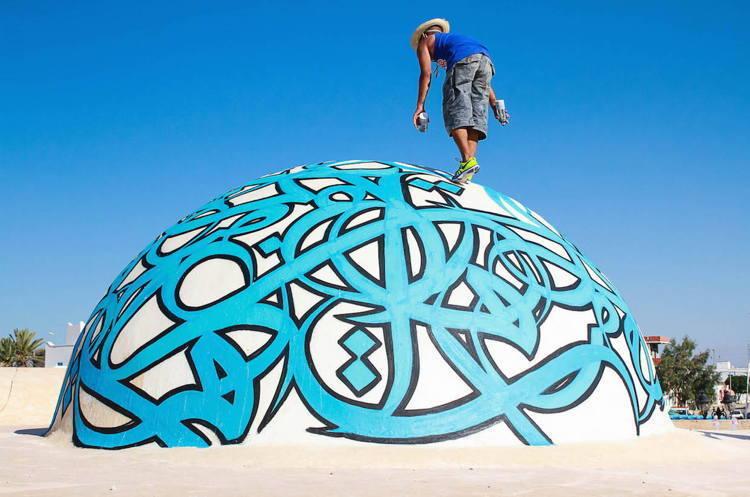 Guelalla Tunisia El Seed