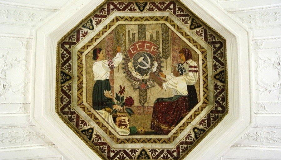 Moscow Metro CCCP Ceiling