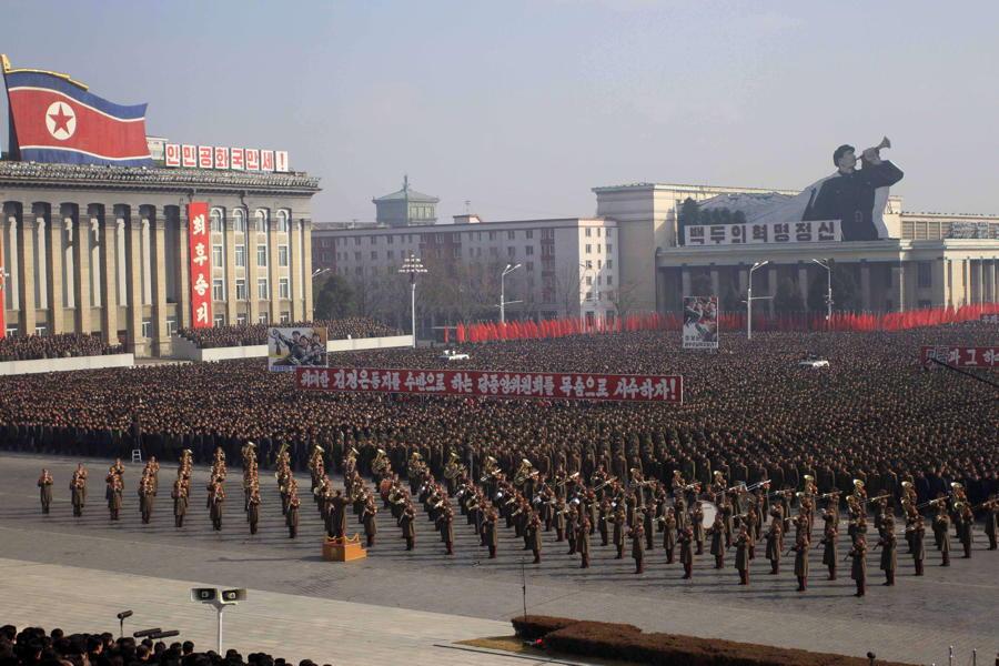 North Korea Rally Propaganda