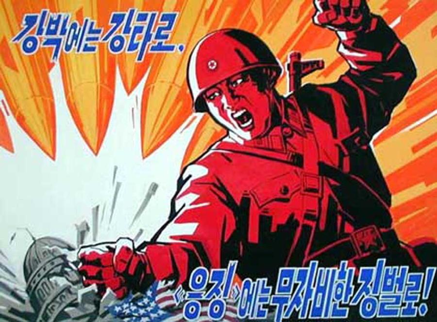 North Korea Soldier Roar