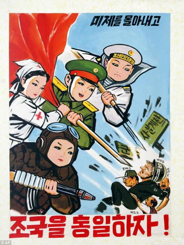 North Korean Propaganda Children