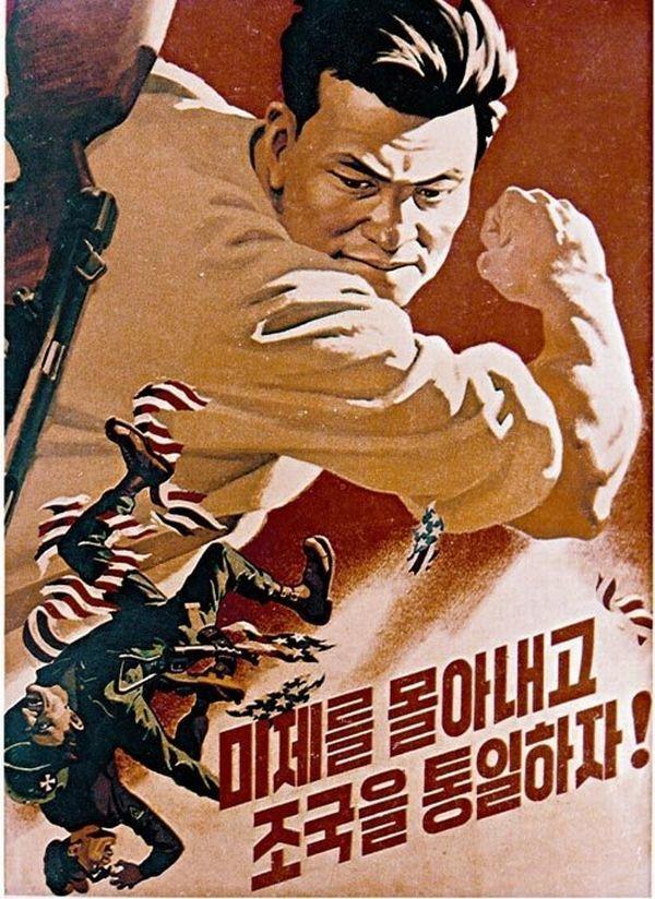 North Korean Propaganda Punch