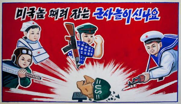 North Korean Propaganda Youth