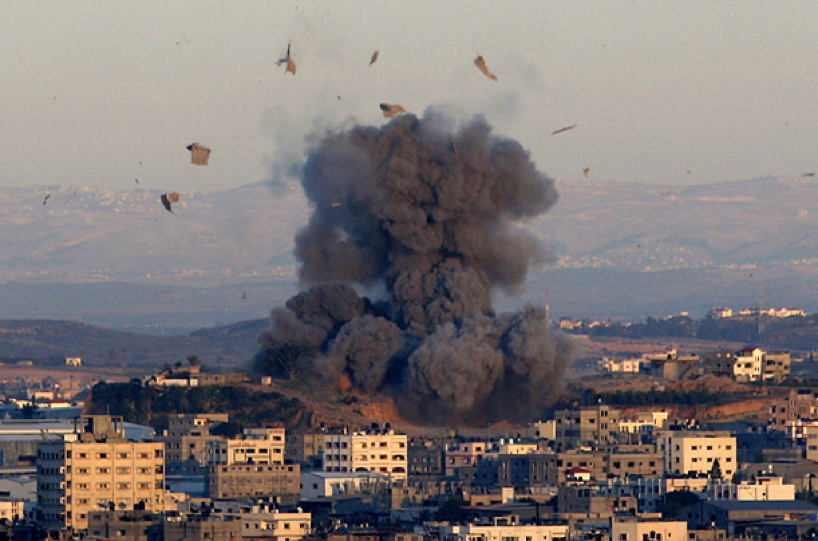 Occupied Palestine Gaza Strip