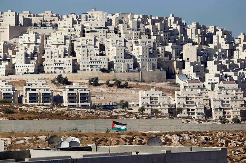 Occupied Palestine Settlement Har Homa