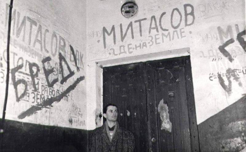 Oleg Mitasov Bred