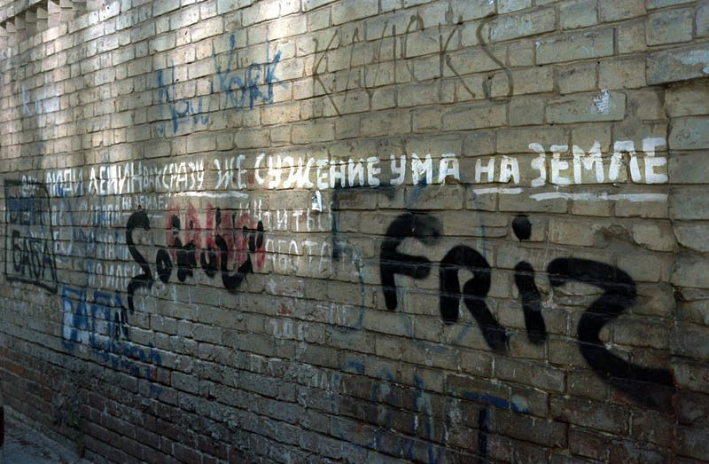 Oleg Mitasov Graffiti