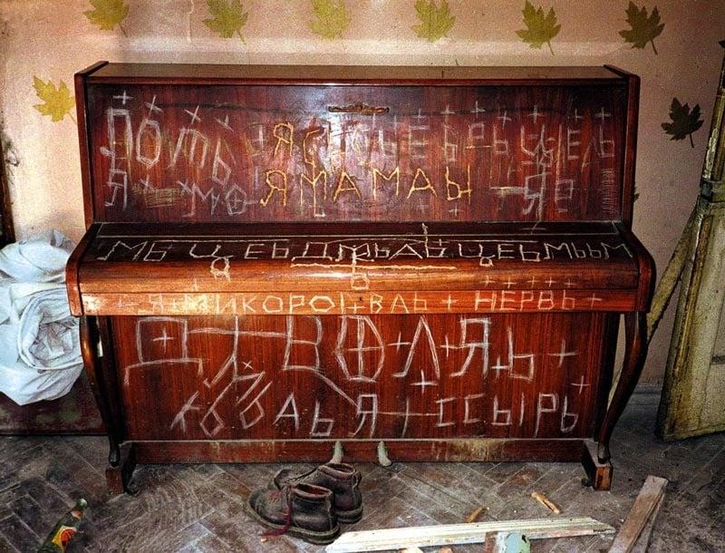 Oleg Mitasov Piano