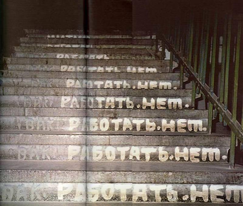 Oleg Mitasov Rabotat Net