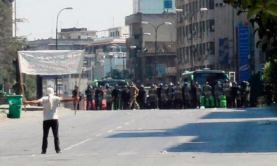 Protests In Homs November 2011