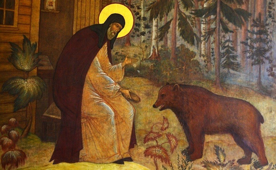 Saint Sergius With Bear