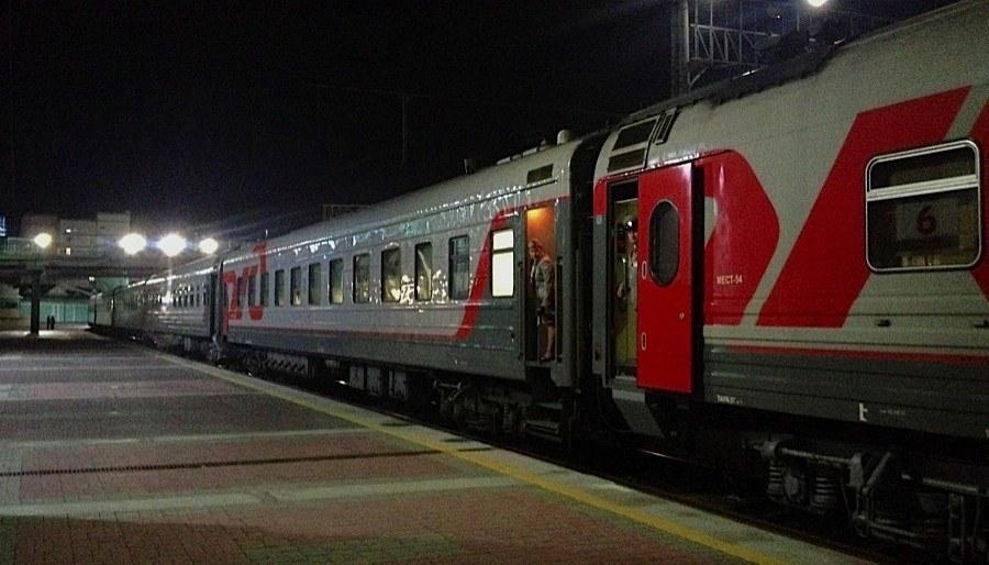 Trans-Siberian Railway Night Departure