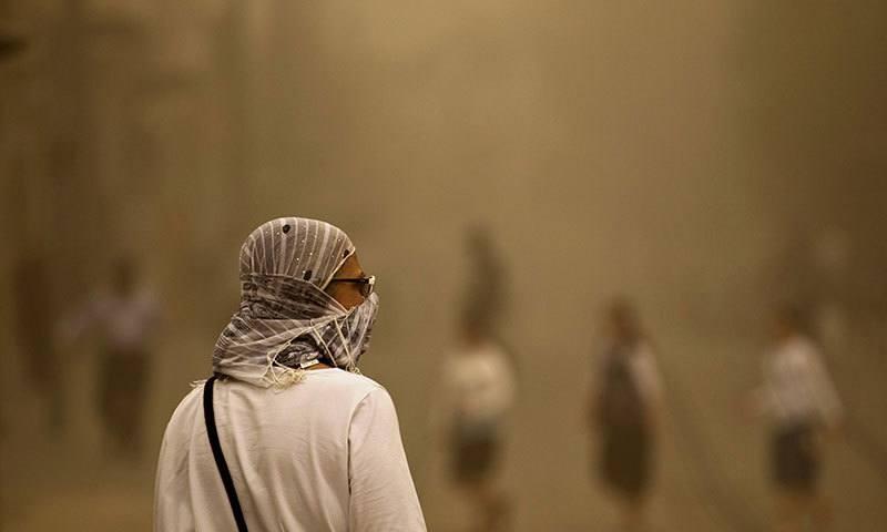 Lebanon Sandstorm Indoors