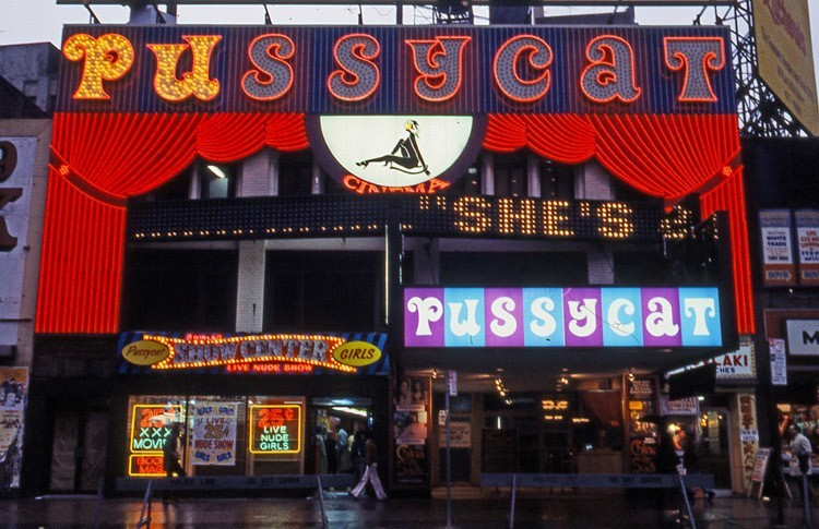 1970s Times Square Pussycat