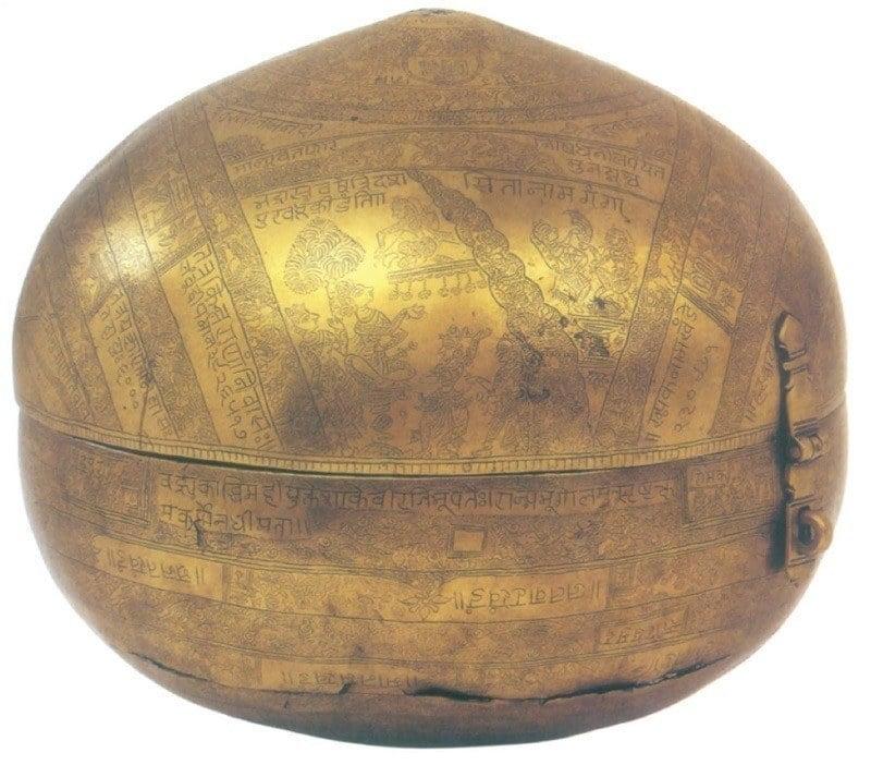 Ancient Maps Brass Globe