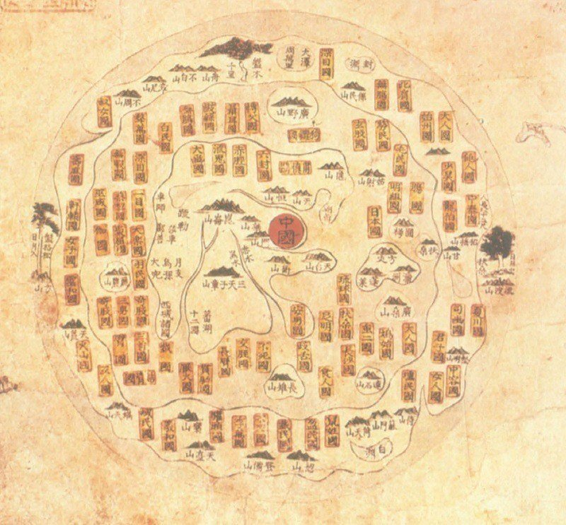 Ancient Maps China Earth