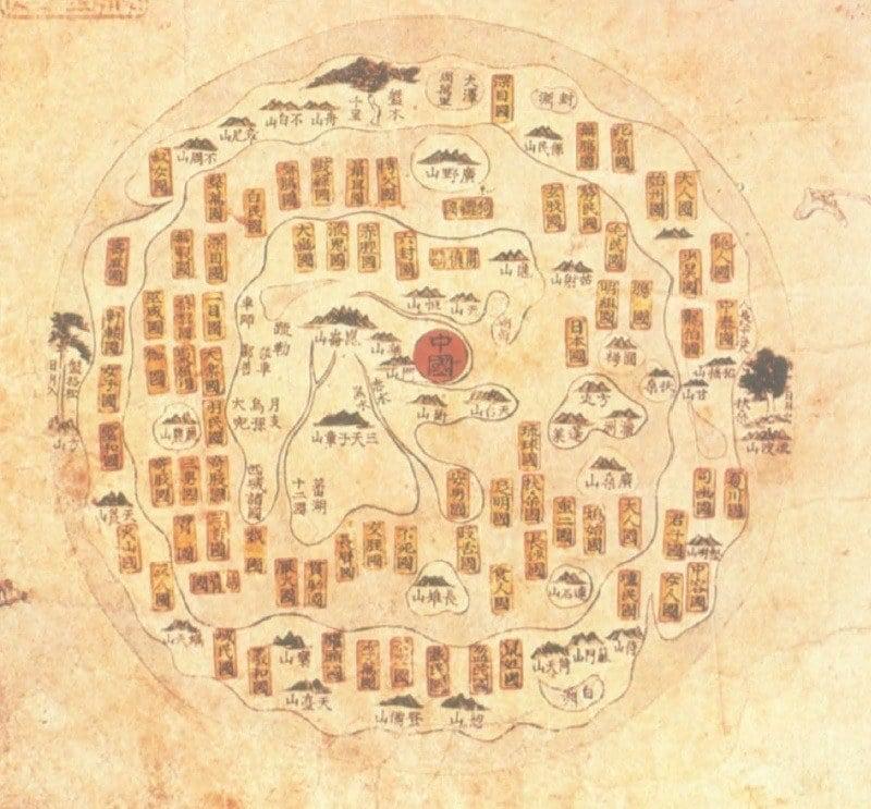 Ancient Maps China Earth