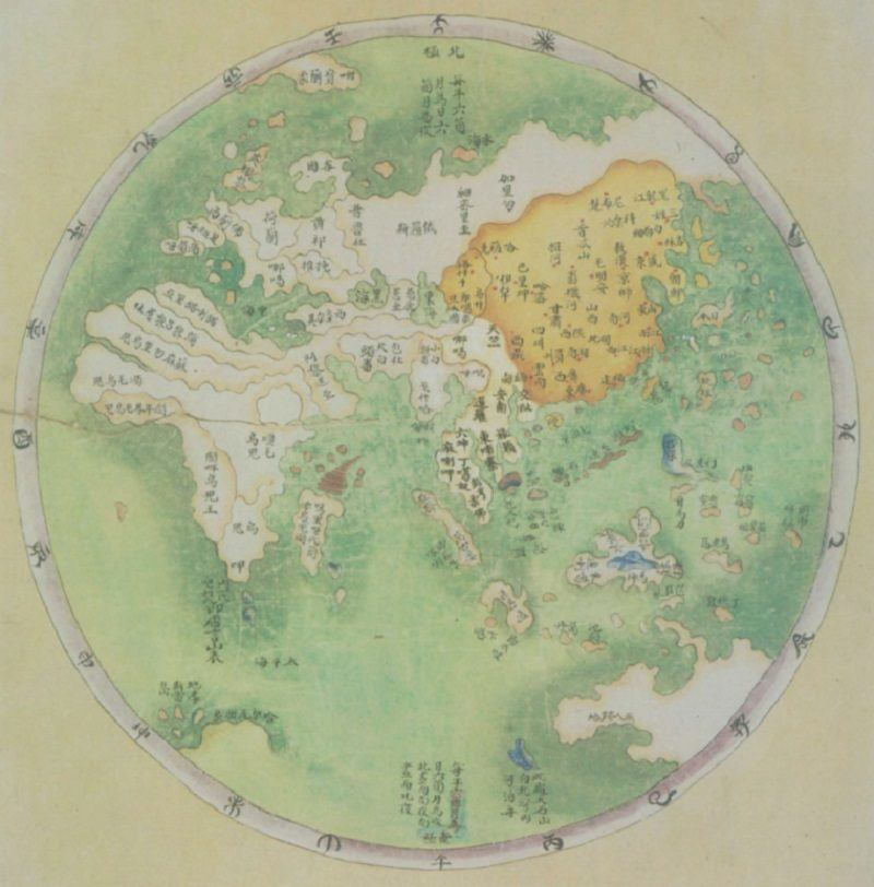 Ancient Maps China Hemisphere