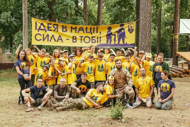Azov Camp National Idea