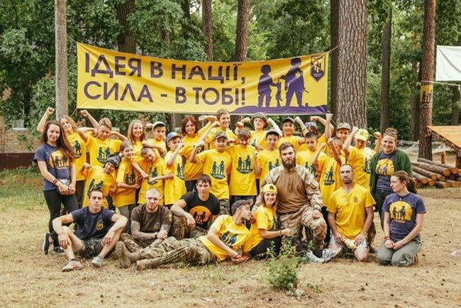 Azov Camp National Idea