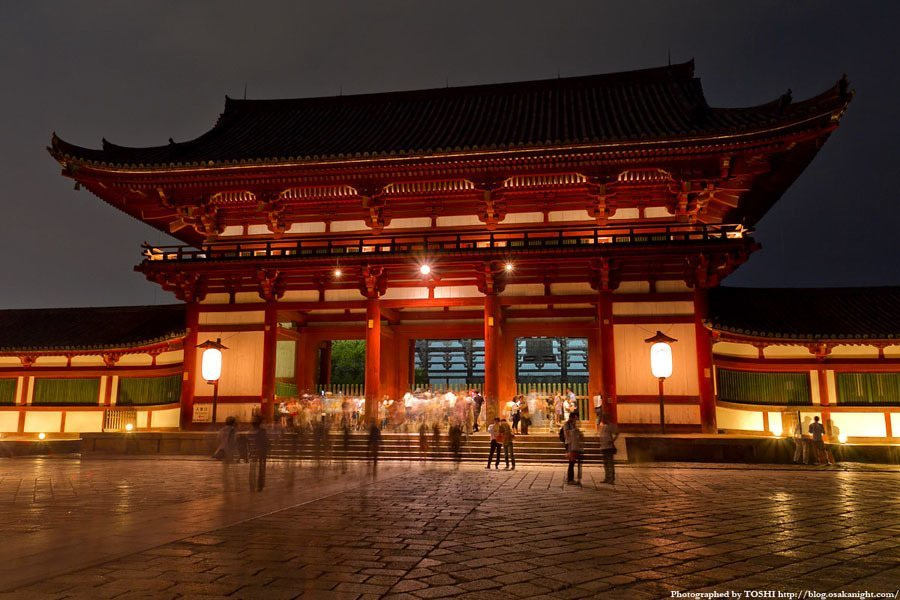 Colorful Kansai Japan Todai Ji