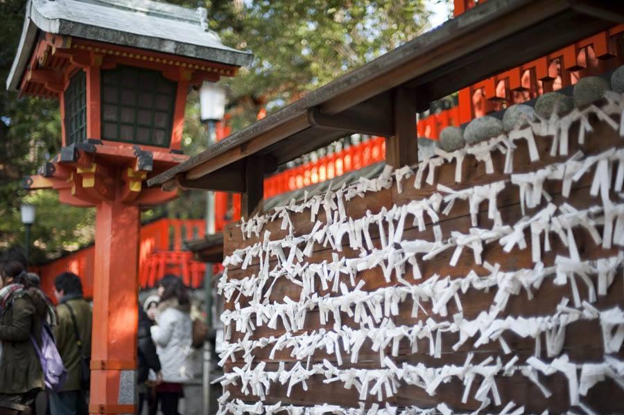 colorful Kansai Japan omikuji