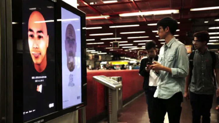Facial Recognition Littering In China