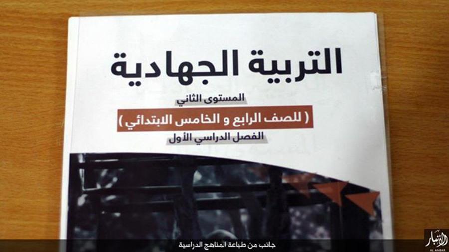 Islamic State Textbook