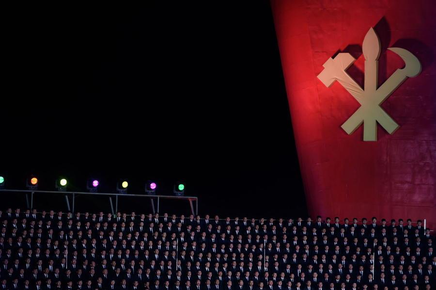 North Korea People Flag