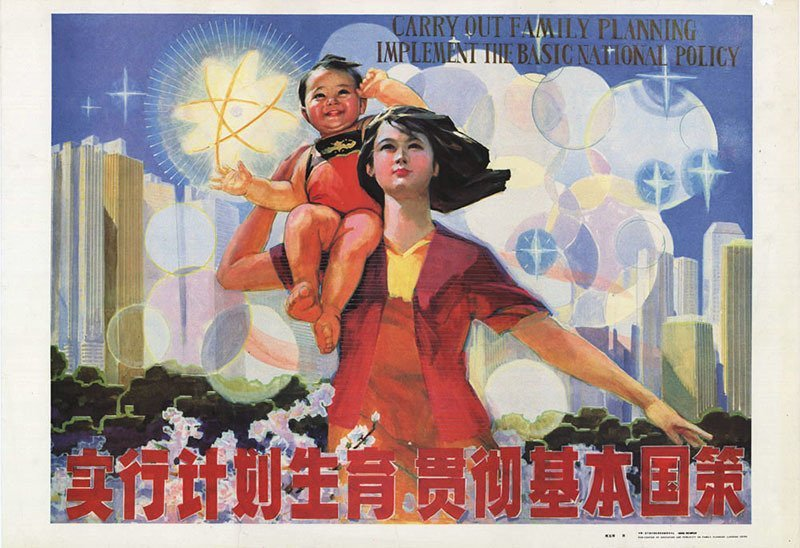The One-Child Policy In China: Everything You Need To Know