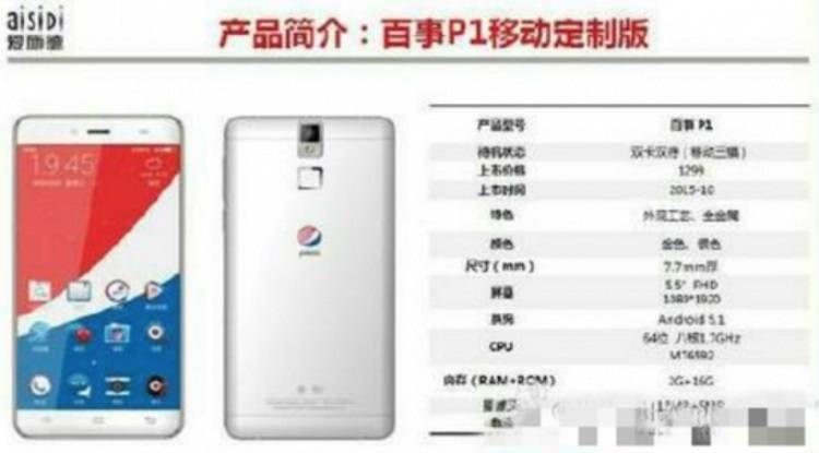 Pepsi Smartphone Specs