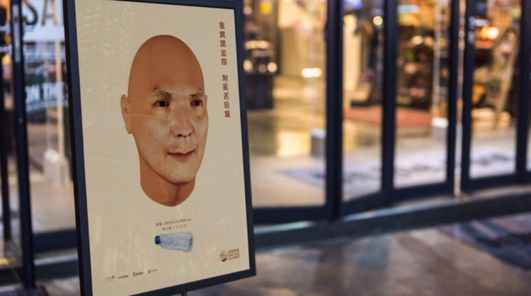 Public Shaming Littering In China