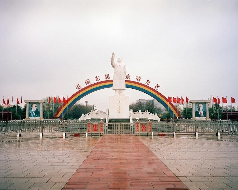 Chinas Last Communist Village